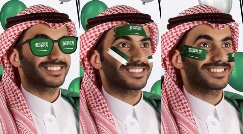 المراعي وفيسبوك يطلقان أول فلتر على إنستجرام في الشرق الأوسط