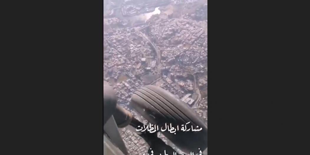 فيديو.. المظليون يرفعون علم المملكة في سماء عسير