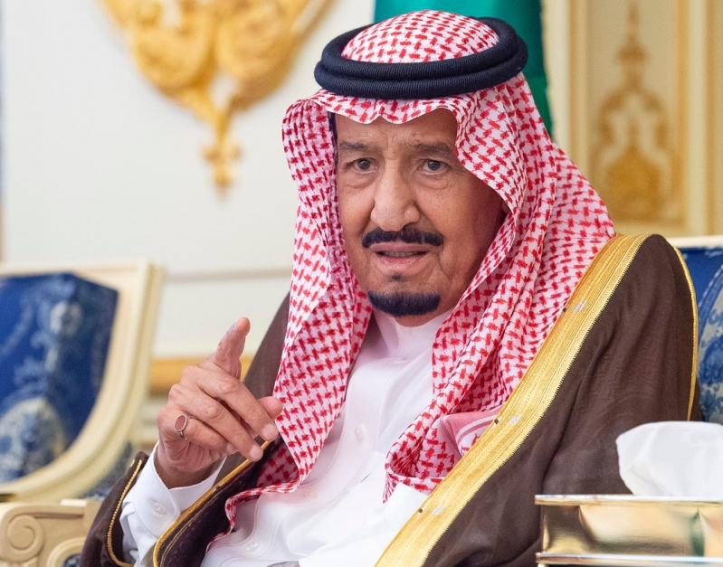 أمر الملك سلمان يمنح هيئة الرقابة ومكافحة الفسادالهيبة والقوة لتحصين المال العام
