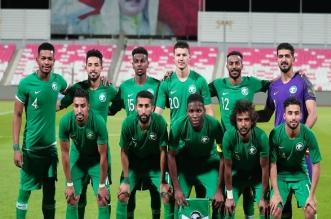 المنتخب السعودي الثامن آسيويًا والـ70 عالميًا - المواطن