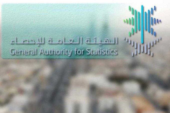 #وظائف قيادية شاغرة لدى هيئة الإحصاء