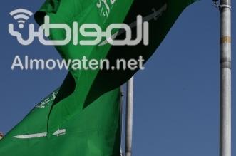 قصة فخر ودروس وعبر في اليوم الوطني السعودي - المواطن