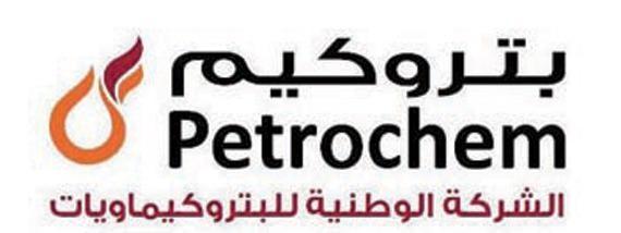 صفقة محتملة لدمج أعمال المجموعة السعودية وبتروكيم