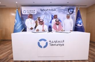 نادي الهلال ينضم إلى عملاء التأمين الطبي بالتعاونية - المواطن