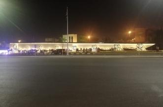 أطول مجسم جداري وسارية علم بارتفاع 22 مترًا في الطائف - المواطن