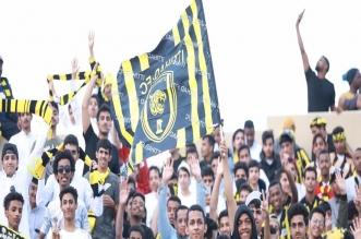 تذاكر مباراة #الهلال والاتحاد.. نفاد حصة جماهير العميد - المواطن
