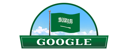 جوجل يتزين بالأخضر وعلم المملكة