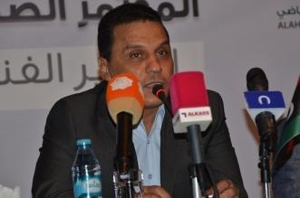البدري يعلن تشكيل الجهاز الفني الجديد لمنتخب مصر - المواطن