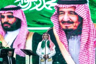 رابح صقر ووعد وشيرين إبداع ثلاثي بحضور جماهيري حاشد في جدة - المواطن