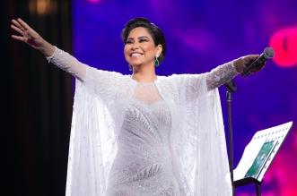 شيرين تعتذر عن تصريحاتها في موسم الرياض: أنا آسفة - المواطن