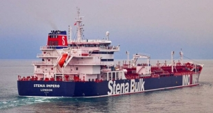 هل حاولت إيران رشوة بريطانيا بإطلاق سراح الناقلة ؟