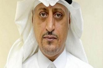 سعود الريس : العربي الجديد يحتفل بـ 6 أعوام من الخيانة والتدليس - المواطن