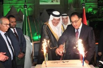 صورة 4 لحفل السفارة السعودية