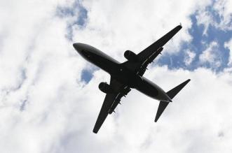 إلغاء رحلة طيران بسبب 250 يورو! - المواطن