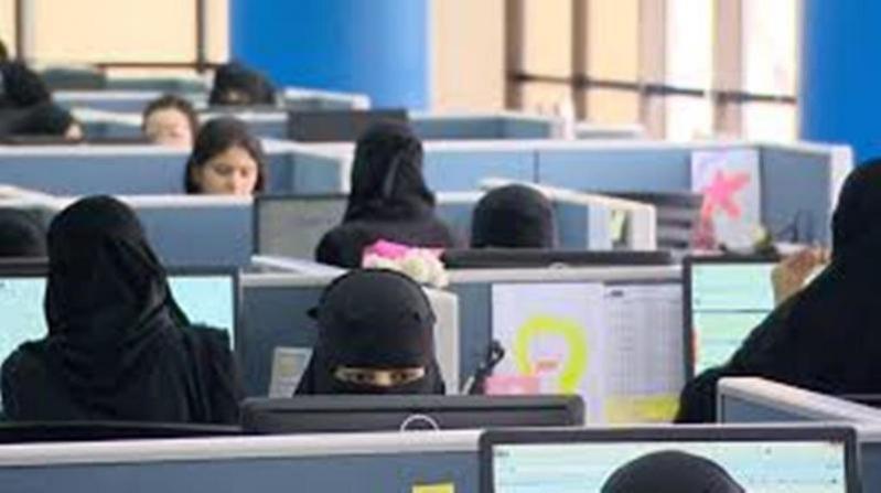 الإحصاء : انخفاض معدل البطالة بين السعوديين إلى 14.9 %