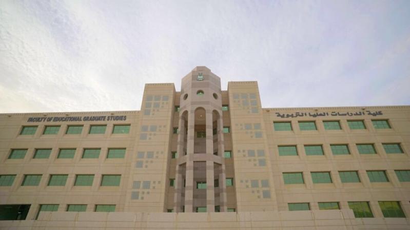 #وظائف شاغرة للمعيدات بجامعة الملك عبدالعزيز