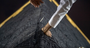 لقطات من إسدال ثوب الكعبة المشرفة