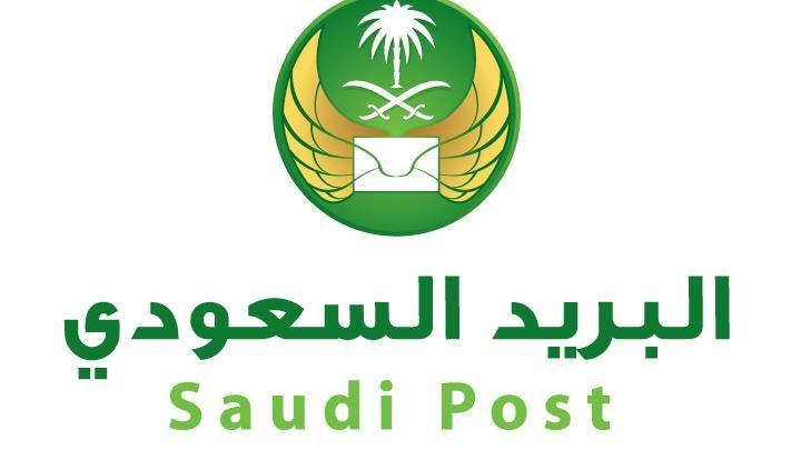 مسابقة البريد السعودي تفتح آفاقاً واعدة أمام المبدعين