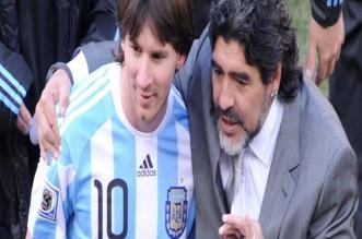 مارادونا يكشف دوره في إتقان ميسي للركلات الحرة - المواطن