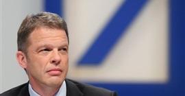 رئيس أكبر بنك في ألمانيا يقترض من سائقه - المواطن