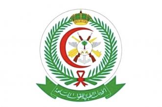 16 #وظيفة شاغرة لدى مستشفى القوات المسلحة بالطائف - المواطن