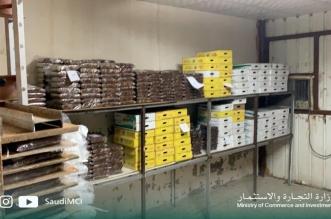 مصادرة 5 أطنان تمور في البكيرية وضبط عمالة مخالفة - المواطن