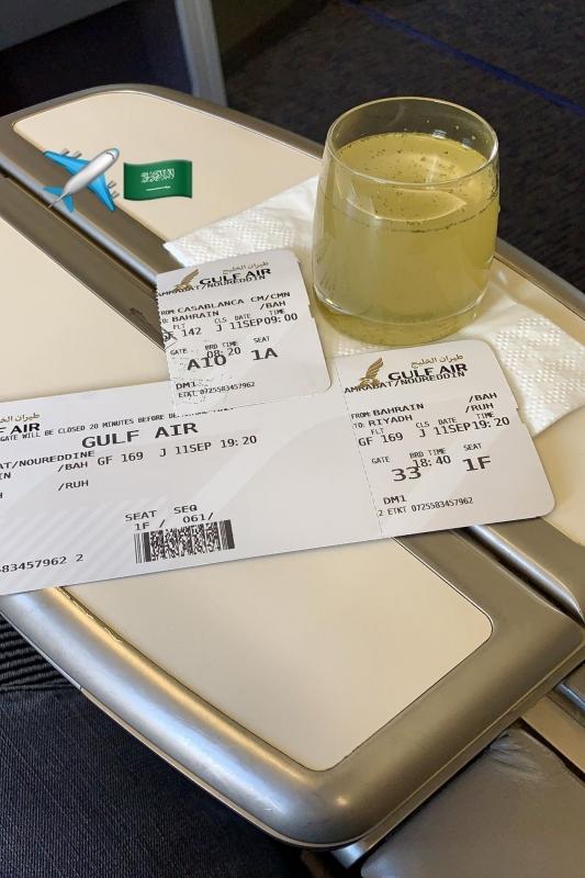 أمرابط يطير إلى الرياض - المواطن