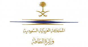 وزارة الطاقة: حريق في خزان الوقود بمحطة منتجات بترولية شمال جدة نتيجة اعتداء إرھابي بمقذوف