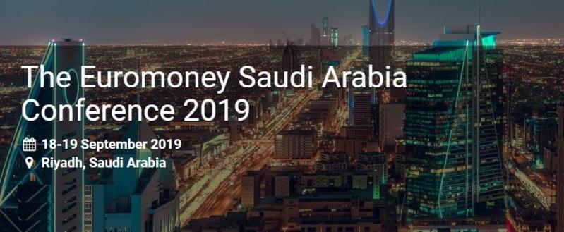 يوروموني السعودية يناقش تنمية المنظومة المالية والتحول الرقمي