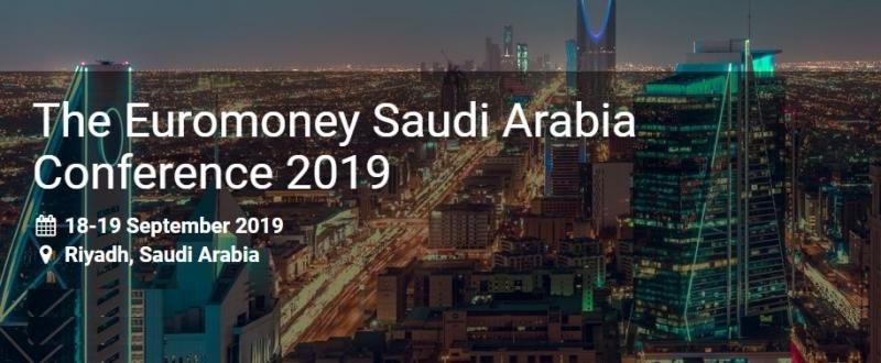 يوروموني السعودية يناقش تنمية المنظومة المالية والتحول الرقمي - المواطن