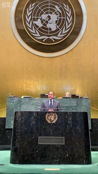 المملكة تؤكد حرصها على تعزيز ثقافة السلام والتسامح والحوار