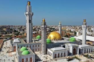 افتتاح أكبر مسجد في غرب إفريقيا بداكار.. يسع 30 ألف مصلٍ - المواطن