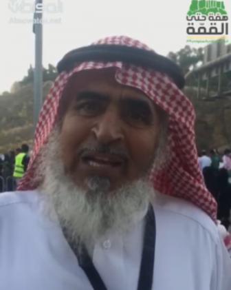 """""""المواطن"""" تشارك أهالي عسير فرحة الوطن: أمن وأمان في مملكة المجد والعلياء"""