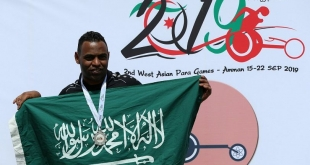أخضر ألعاب القوى يُحقق 15 ميدالية متنوعة بـ دورة غرب آسيا