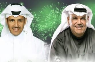 فيديو.. نبيل شعيل وخالد عبدالرحمن يطربان جمهور اليوم الوطني بالجوف - المواطن