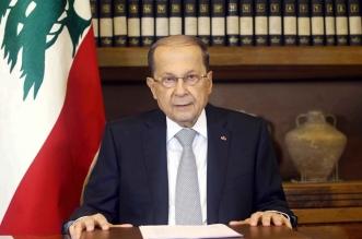 عون: الدولة العثمانية مارست الإرهاب ضد اللبنانيين.. والضحايا مئات الآلاف - المواطن