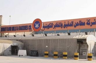 الكويت: المخزون الاستراتيجي للمواد الغذائية يكفي من 4 لـ8 أشهر - المواطن