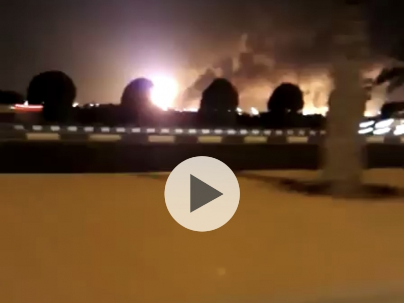 السيطرة على حريق شب بمعمل أرامكو في بقيق