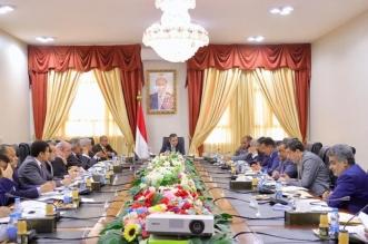 الحكومة اليمنية ترحب ببيان المملكة بشأن تطورات عدن - المواطن