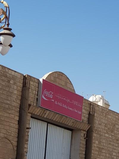#وظائف إدارية بشركة كوكا كولا السعودية لتعبئة المرطبات