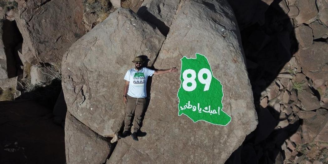 فيديو وصور.. مواطن يتسلق جبل اللوز على مدى 3 أيام لرسم هوية الوطن