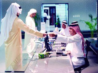 كم ساعة باليوم عليك أن تعمل في الإمارات؟