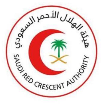 الهلال الأحمر يعلن أسماء المقبولين بالبرنامج التدريبي