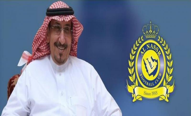 مشعل بن سعود ينضم لقائمة الأعضاء الذهبيين بـ #النصر