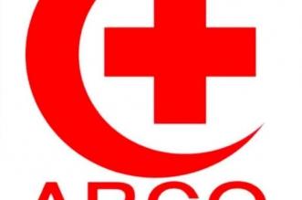الصليب الأحمر : استهداف معملي أرامكو يهدد الاقتصاد العالمي - المواطن