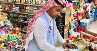 بلدية بارق تصادر 60 علبة عصائر وحليب منتهية الصلاحية
