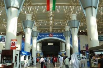 ضابطان يتبادلان اللكمات والضرب في مطار الكويت - المواطن