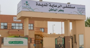 مستشفى الرعاية المديدة ينفذ أكثر من ألف زيارة