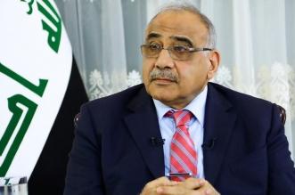 عبدالمهدي: لا يمكن للعراق أن يتسبب بأذى لجيرانه وأشقائه - المواطن