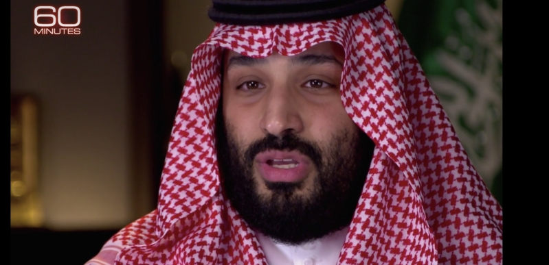 هكذا أجاب محمد بن سلمان على السؤال الأول في CBS : هل أمرت بقتل خاشقجي ؟